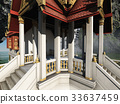 Buddhist temple in mountains 3d rendering 33637459