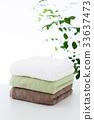 毛巾 洗衣店 洗滌 33637473
