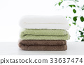 毛巾 洗衣店 洗滌 33637474
