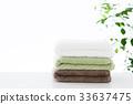 毛巾 洗衣店 洗滌 33637475