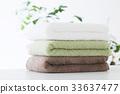 毛巾 洗衣店 洗滌 33637477
