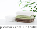 towel, towels, face towel 33637480