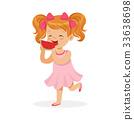 西瓜 女孩 少女 33638698
