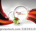 聖誕節 聖誕 耶誕 33639310