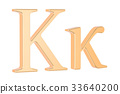 Golden Greek letter kappa, 3D rendering 33640200