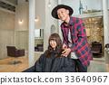 理发师 美发师 美女艺术家 33640967