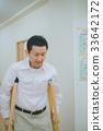 hospital 33642172