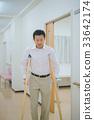 hospital 33642174