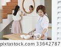 Oriental food water 33642787
