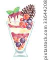凍糕 插圖 插畫 33644208