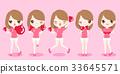 cancer, charity, female 33645571