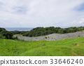 nagijin, castle, nakijin 33646240
