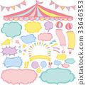 對話泡泡 對話氣球 廣告氣球 33646353