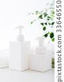shampoo, hair care, beauty 33646550