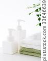 shampoo, hair care, beauty 33646639