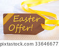 Label, Text Easter Offer 33646677