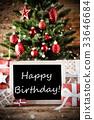 Christmas Tree With Happy Birthday 33646684