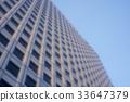 극동빌딩,충무로,중구,서울 33647379