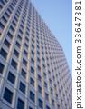극동빌딩,충무로,중구,서울 33647381