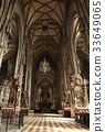 슈테판대성당,비엔나,오스트리아 33649065
