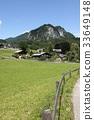薩爾茨卡默古特,奧地利 33649148