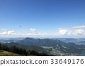 글라이더, 오스트리아, 잘츠카머구트 33649176