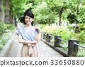 여성 여행 요코하마 짧은 여행 산책 산책 홀로 여행 33650880