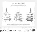 Asian pagoda set on vintage backdrop 33652386