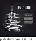 Blackboard poster with asian pagoda 33652413
