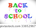 balloon colorful education 33652967