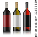 three mockups of wine bottles with labels 33653389