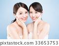 asian beauty female 33653753