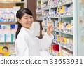 약사 약국 약국 의료 이미지 33653931