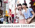 เพื่อนท่องเที่ยวหญิง Chinatown Yokohama Short Trip Walk Walk 33655380