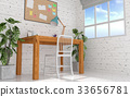 Home office room interior in modern and loft decor 33656781