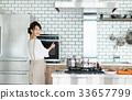 一個廚房 33657799