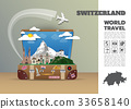 Switzerland Landmark Global Travel And Journey. 33658140