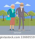 Aged People Walking in Park Happy Senior Man Woman 33660559
