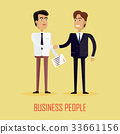 Two Businessman Shaking Hands 33661156