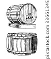 barrel wooden wine 33661345