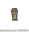 Halloween gravestone silhouette symbol with 33663874