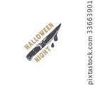 Halloween badge. Vintage hand drawn logo design 33663901
