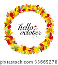 Autumn design. Wreath of colorful leaves. 33665278