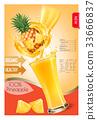 vector, pineapple, label 33666837