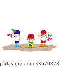 土豆種地 幼兒園兒童 小朋友 33670878