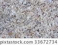 Stone texture 33672734
