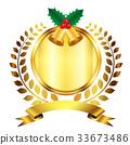 圣诞节 耶诞 圣诞 33673486