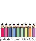 Pencil - vector icon in many color 33674156