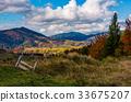 landscape, mountain, fence 33675207