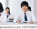 青少年初中學生學習形象 33676884